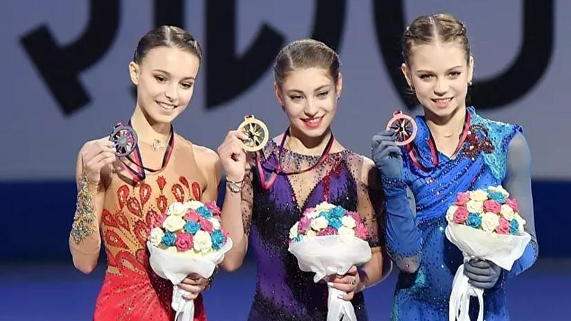 Глейхенгауз поздравил российских фигуристок с завоеванием медалей финала Гран-при