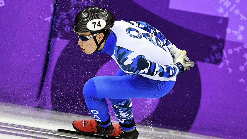 Сборная России по шорт-треку выиграла эстафету на 5000 м на этапе КМ в Китае