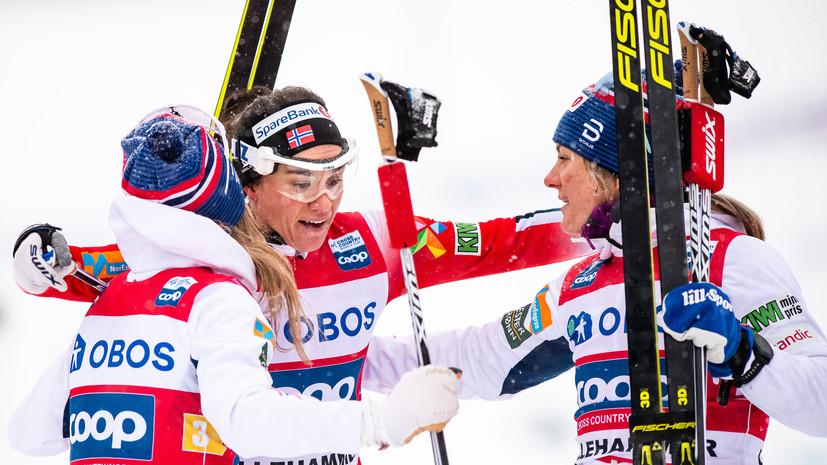 Норвежские лыжницы выиграли эстафету на этапе КМ в Лиллехаммере, Россия — шестая