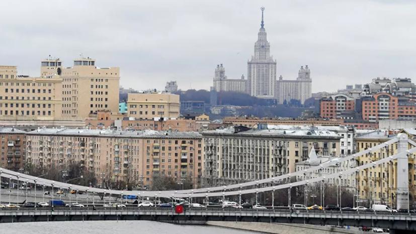 Синоптик рассказала о погоде в Москве на следующей неделе