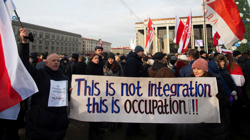 В Минске шествие против интеграции направилось к посольству России