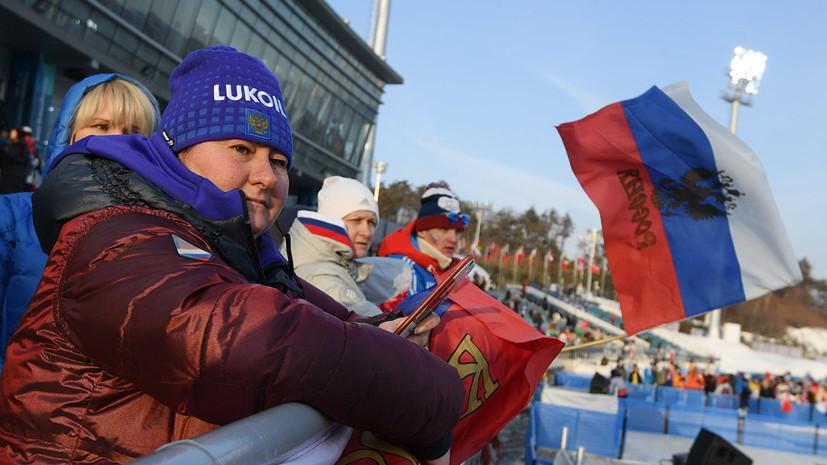 Вяльбе — о победе лыжников в эстафете: сегодня прямо звёзды сошлись