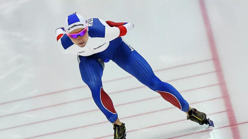 Российские конькобежки завоевали бронзу в командном пасьюте на этапе КМ в Нур-Султане