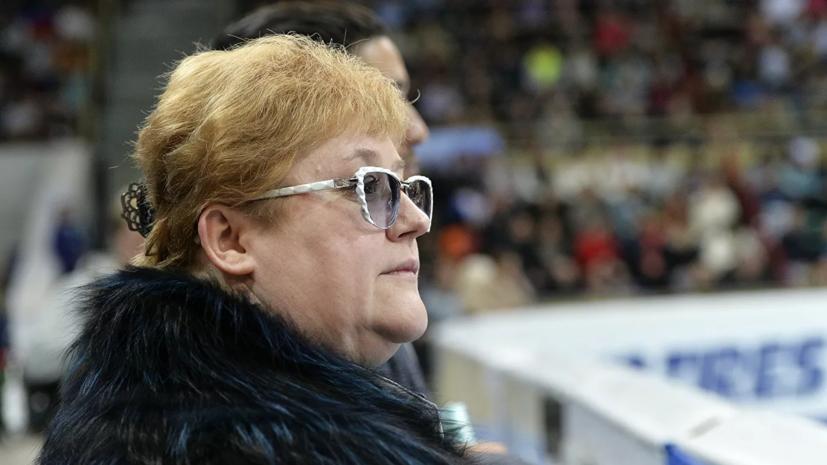 Тренер Мозер заявила, что с удовольствием смотрела на триумф россиянок в финале Гран-при