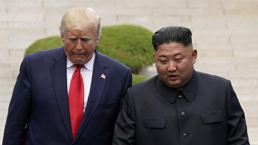 Трамп: Ким Чен Ын может потерять всё из-за враждебных действий