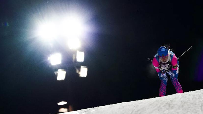 Женская сборная России стала пятой в эстафете на этапе КМ по биатлону в Эстерсунде