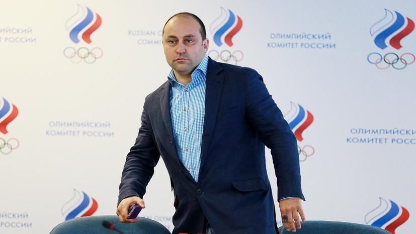 «Повального бегства не будет»: Свищёв об исполкоме WADA, поддержке Ласицкене и возможном оттоке спортсменов за рубеж