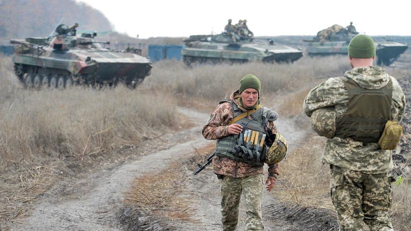 Гончарук рассказал о плане по реинтеграции Донбасса