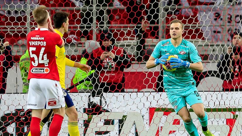Тедеско считает несправедливым счёт матча с «Ростовом»
