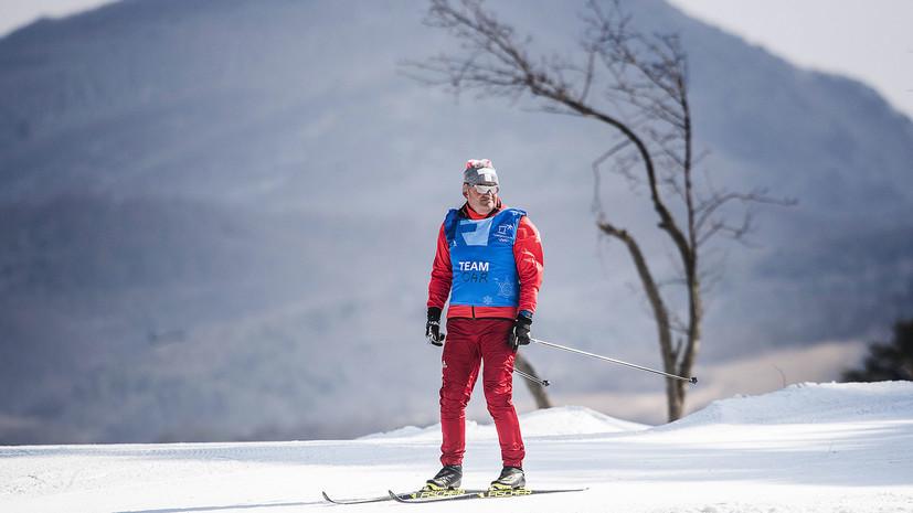 Тренер лыжников Крамер: отстранение станет для нас катастрофой