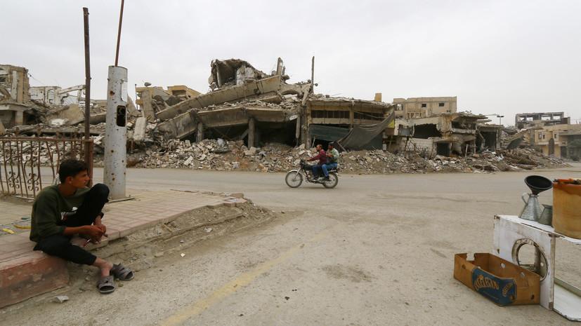 Российские военные вошли в сирийскую Ракку