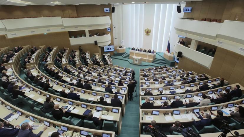 В Совфеде оценили слова Столтенберга об отношениях НАТО и России