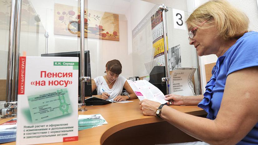 Кредитный лимит: в России предложили запретить взыскание долгов с пенсий