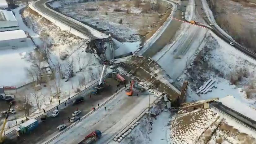 В Оренбурге завершили разбор завалов после обрушения моста