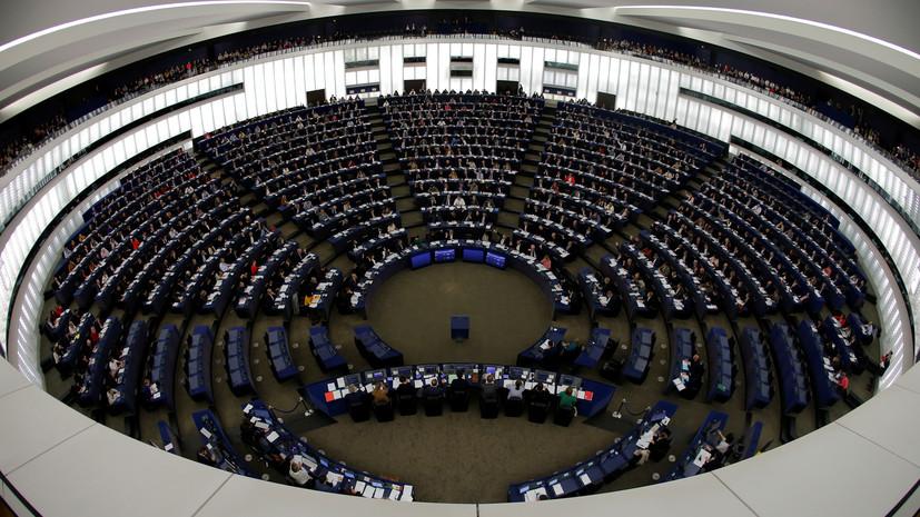 «Ради благополучия европейских компаний»: в ЕП подняли вопрос о смене экономической стратегии в отношении России