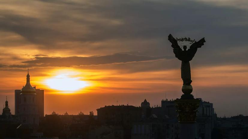 На Украине оценили потери экономики страны «из-за России»