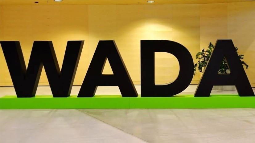 Началось заседание исполкома WADA, на котором рассматривается возможное отстранение российского спорта
