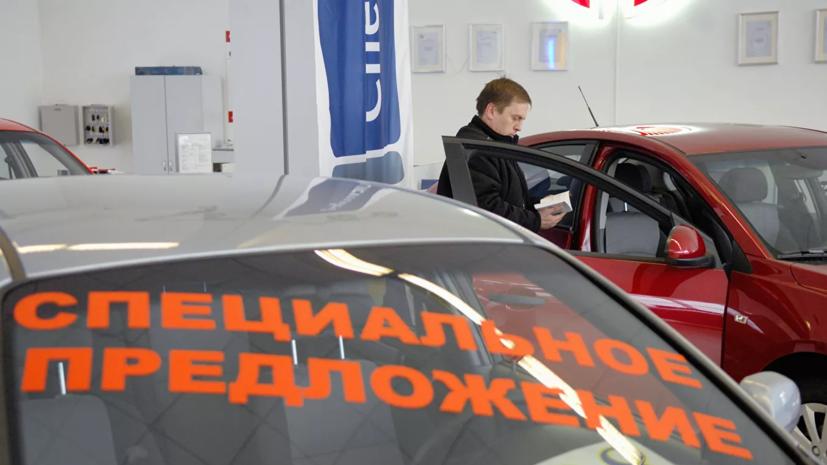 Эксперт прокомментировал идею электронных договоров купли-продажи авто