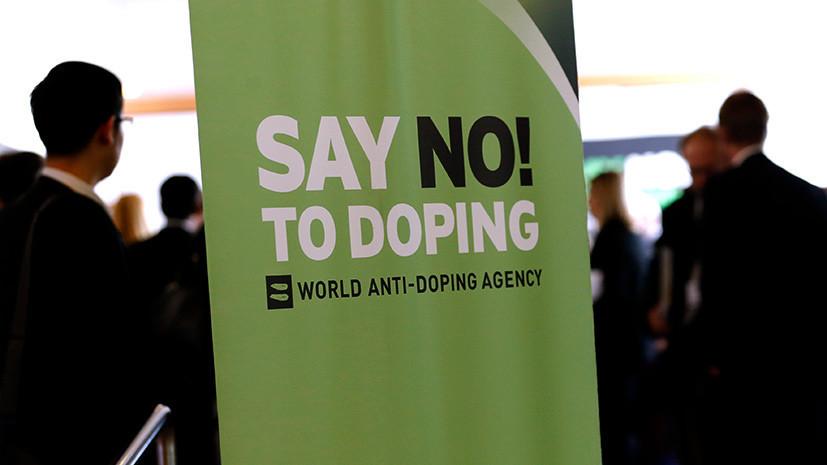 Хрычиков заявил, что санкции WADA против России вступят в силу не раньше весны 2020 года