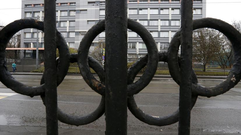 Без флага, гимна и принадлежности к стране: WADA приняло санкции в отношении России