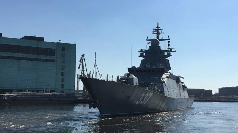 Корвет «Гремящий» провёл стрельбы ракетами «Калибр» и «Оникс» по целям