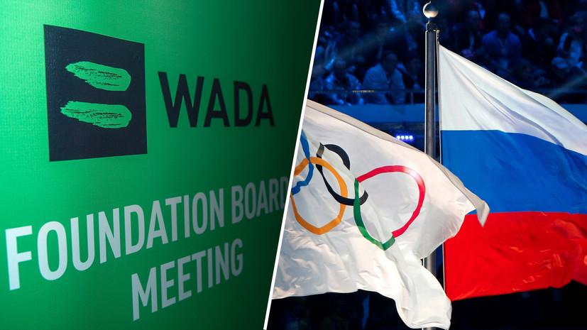 «За свой флаг нужно биться до конца»: как российские спортсмены отреагировали на санкции WADA