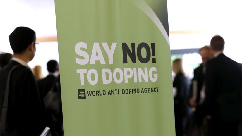 «Глупое и ангажированное решение»: спортивные функционеры раскритиковали вердикт WADA в отношении России