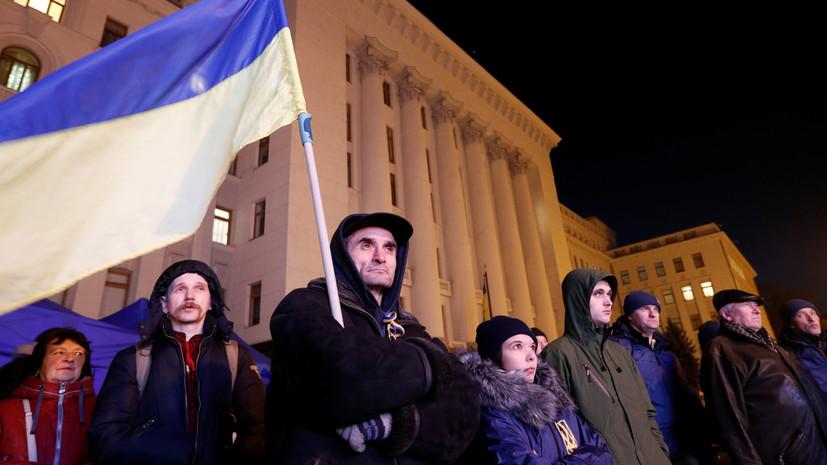 В Киеве около 800 человек пришли на митинг у офиса Зеленского
