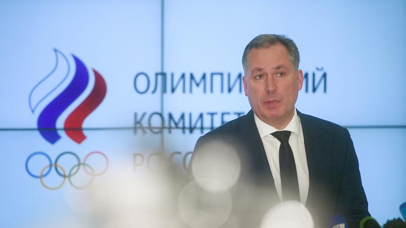 «Наказание без доказательств становится новым стандартом»: Поздняков о санкциях WADA и позиции ОКР