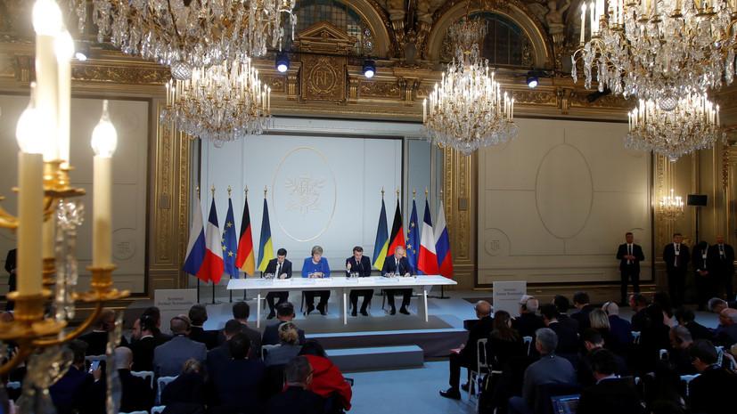 В Госдуме отношения России и Украины сравнили с тающим айсбергом