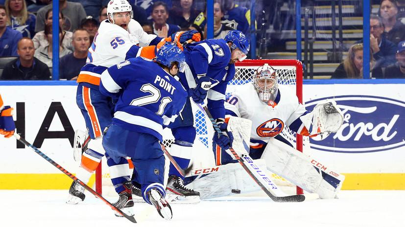 «Айлендерс» разгромил «Тампу» в матче НХЛ