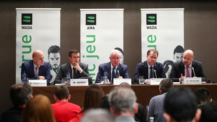 Паунд считает, что России нет смысла обжаловать санкции WADA в CAS