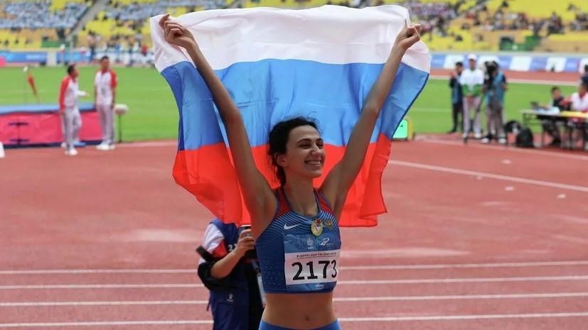 Ласицкене не понимает, как Россия докатилась до того, что спортсменам приходится радоваться нейтральному статусу