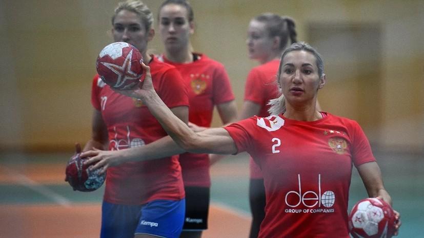 Российские гандболистки вышли в полуфинал чемпионата мира
