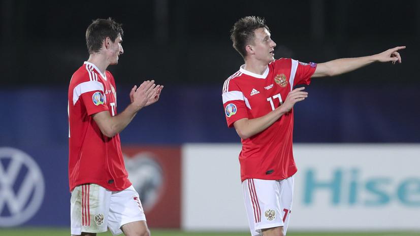 Сборная России по футболу проведёт контрольные матчи с командами Швеции, Молдавии, Польши и Сербии