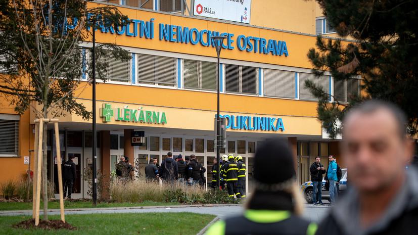 Число погибших при стрельбе в чешской больнице выросло до шести