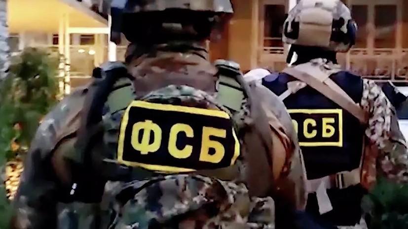 В ФСБ заявили о ликвидации более 80 подпольных оружейных мастерских