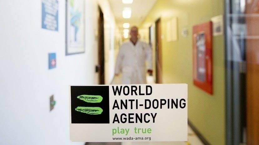 В WADA заявили, что вопрос участия россиян с допинговым прошлым в ОИ и ЧМ требует обсуждения