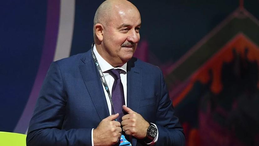 Черчесов доволен выбором соперников по контрольным матчам для сборной России