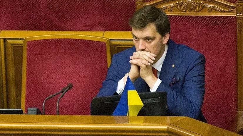 Премьер Украины не исключил «газовой войны» с Россией