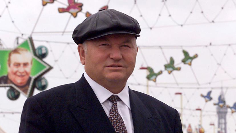 Дипломаты оказывают помощь представителям Лужкова по вопросу его репатриации