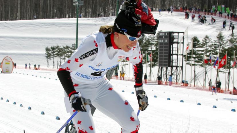 Канадская лыжница Скотт раскритиковала неполное отстранение российских спортсменов
