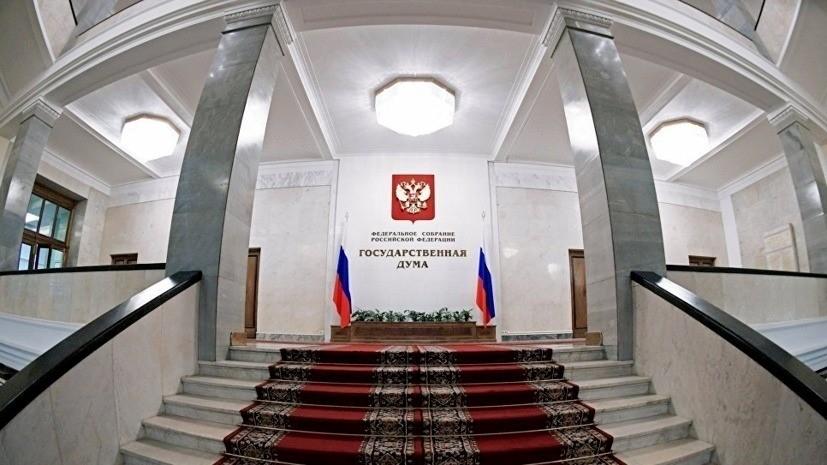 В Госдуме оценили законопроект об отмене закона о госязыке на Украине