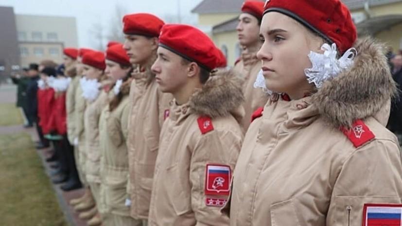 Первокурсники филиала Нахимовского училища пополнили ряды «Юнармии»