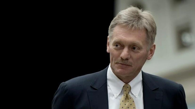 Песков прокомментировал решение WADA по России
