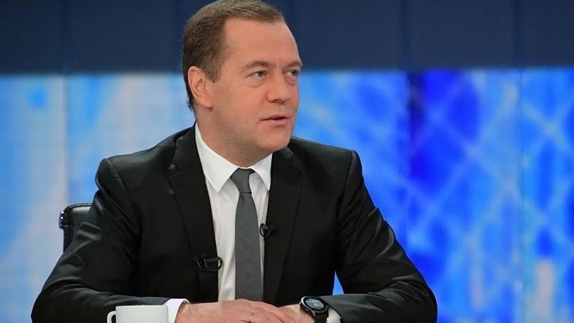 Медведев привёл примеры импортозамещения в России