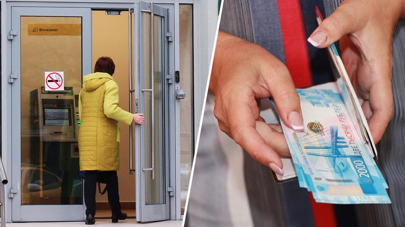 Без «межрегиональной дискриминации»: Госдума отменила банковский роуминг
