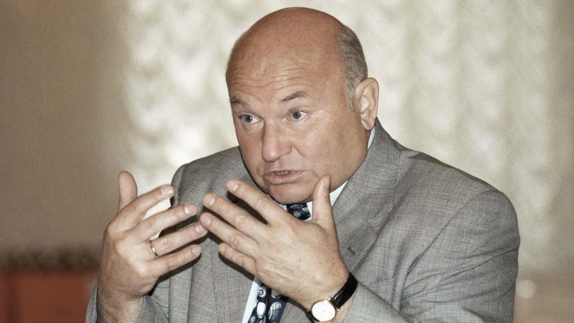Шаймиев прокомментировал сообщение о смерти Лужкова