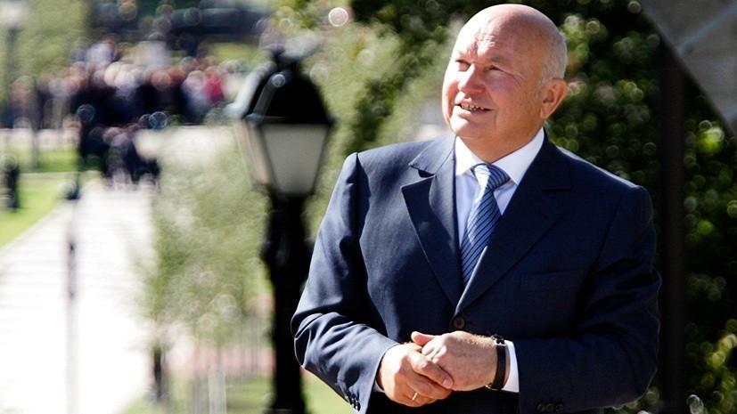 Соловьёв назвал Лужкова политиком федерального масштаба