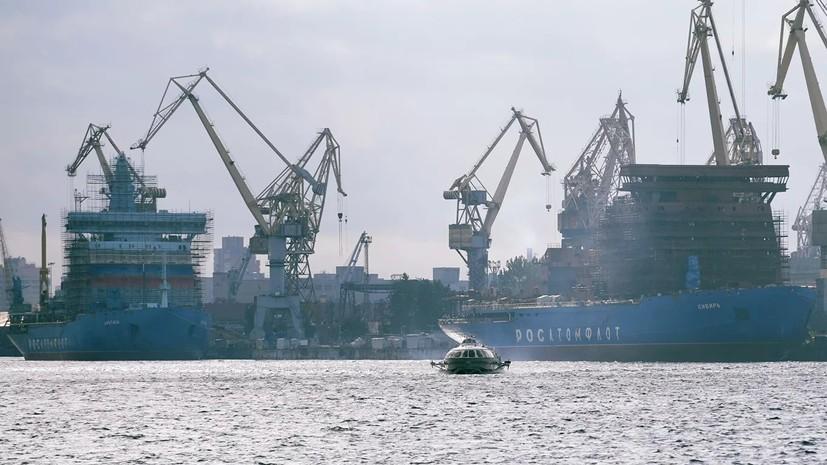 На Балтийском заводе рассказали о заводских испытаниях ледокола «Арктика»
